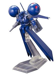 Gundam High Grade Universal Century 1/144 Scale Model Kit: #133 MS-21C DRA-C