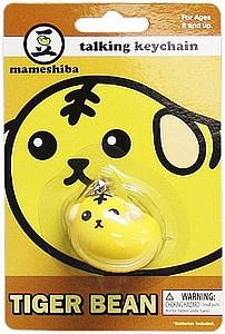 Toynami Mameshiba Talking Keychain: Tiger Bean