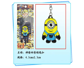 Despicable Me Keychain: Carl